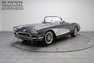For Sale 1959 Chevrolet Corvette