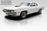 For Sale 1970 1/2 Ford Falcon