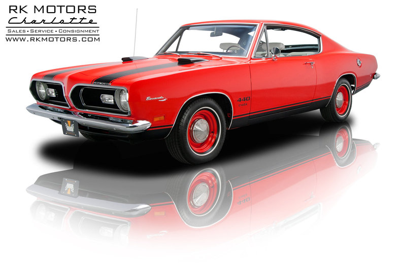 For Sale 1969 Plymouth 'Cuda