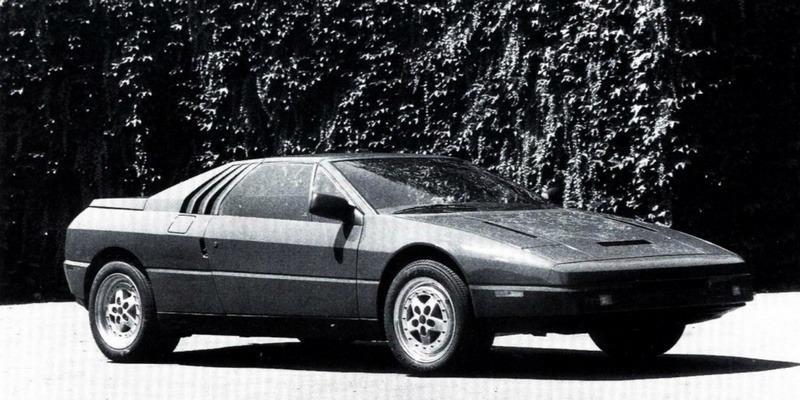 1986 Ford Maya II EM Concept