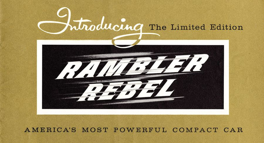 American Motors created this unique sales brochure for the limited-production 1957 Rebel. ILLUSTRATIONS COURTESY OF THE PAT FOSTER COLLECTION