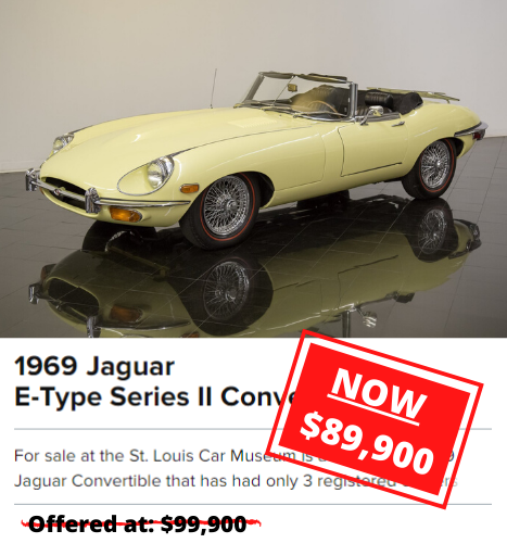 1969 Jaguar E-Type Series II Convertible for sale