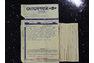 For Sale 1984 Chevrolet K-10