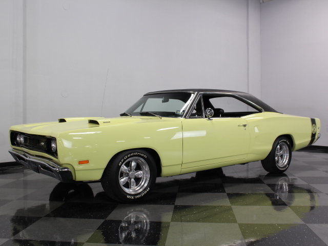 For Sale: 1969 Dodge Super Bee