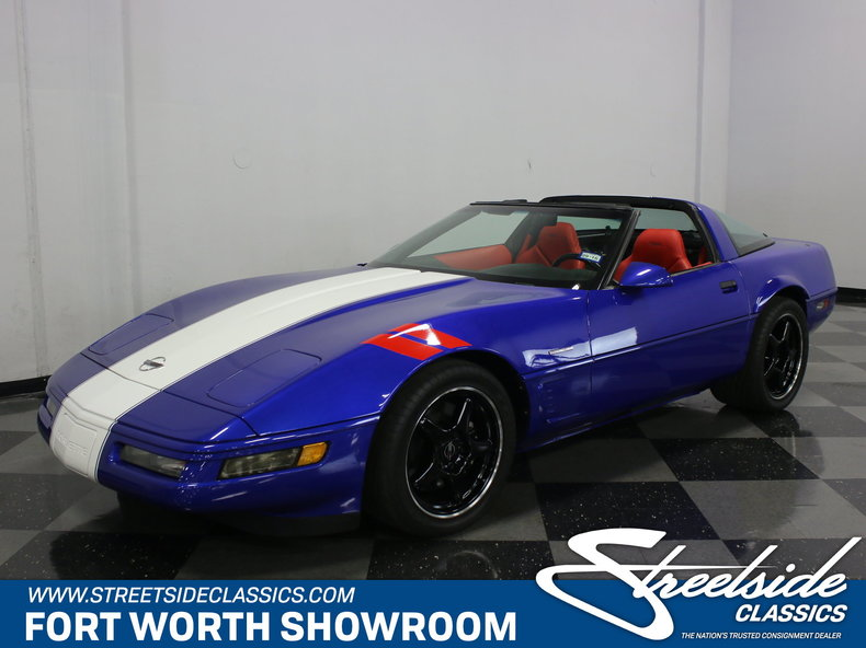 For Sale: 1996 Chevrolet Corvette