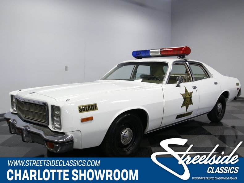 For Sale: 1977 Plymouth Fury