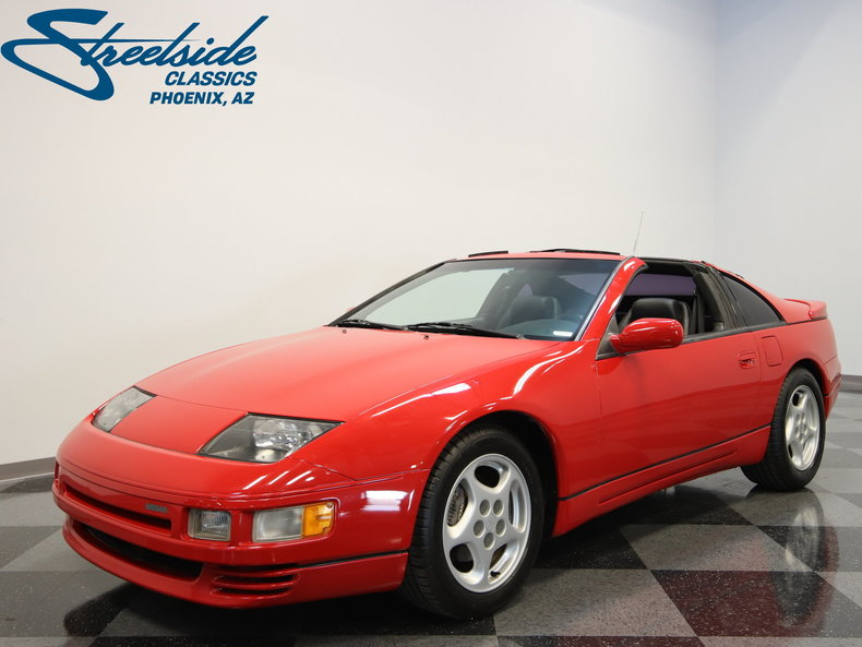 1990 Nissan 300ZX Turbo