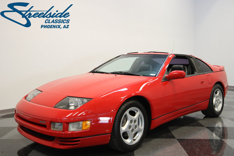 For Sale: 1990 Nissan 300ZX Turbo