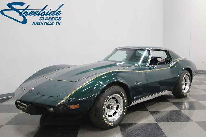 For Sale: 1976 Chevrolet Corvette