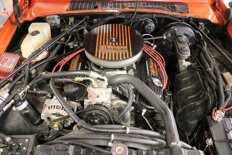 1977 Dodge Aspen 3