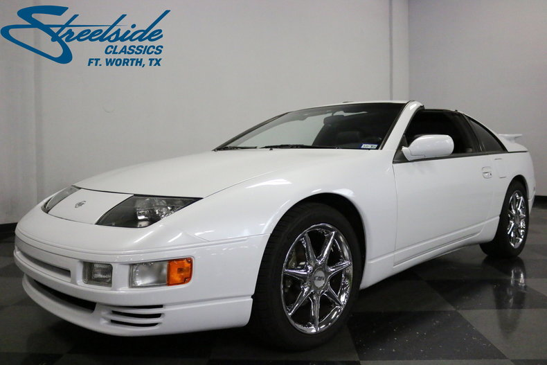 For Sale: 1995 Nissan 300ZX Turbo