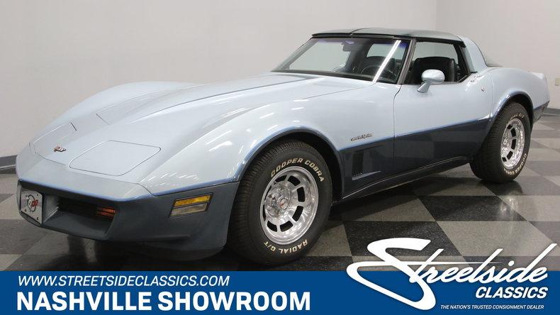 For Sale: 1982 Chevrolet Corvette