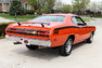 1971 Plymouth Duster