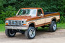 1985 Ford F250