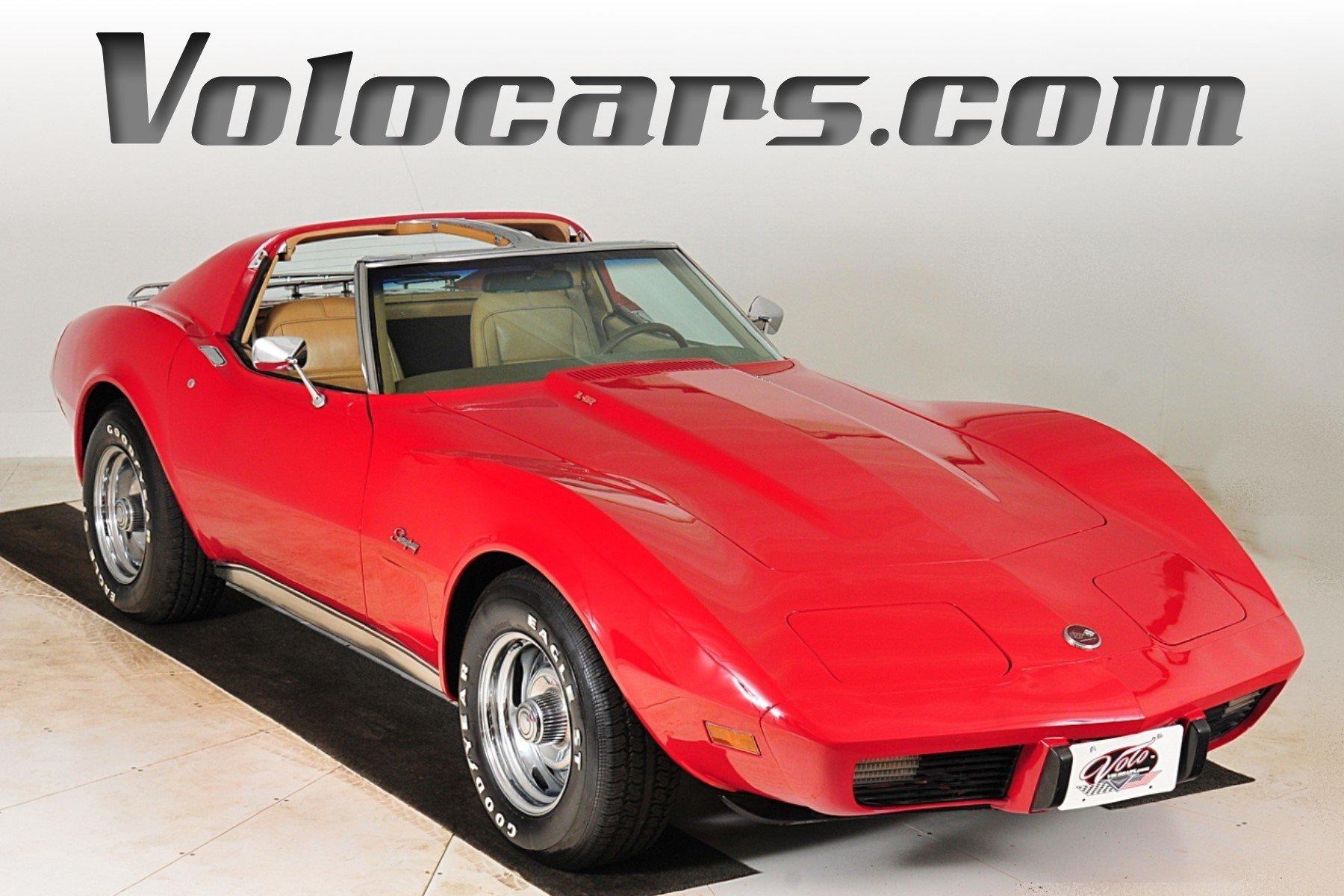 387954f85bf118 hd 1976 chevrolet corvette